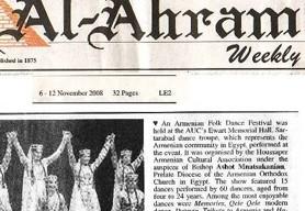 Al Ahram