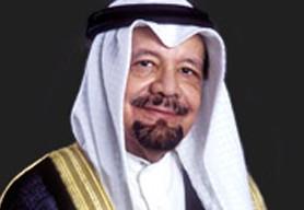 H.E. Ahmed Zaki Yamani