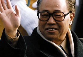 H.E. Zhao Ziyang